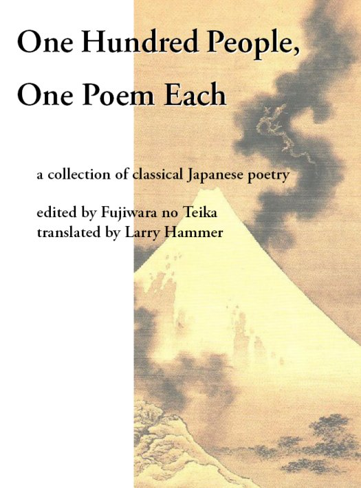 Japanese Literature Collection Mobi eBooks